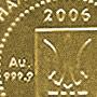 Новая монета НБУ.