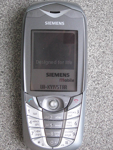 Siemens. Designed for Life.