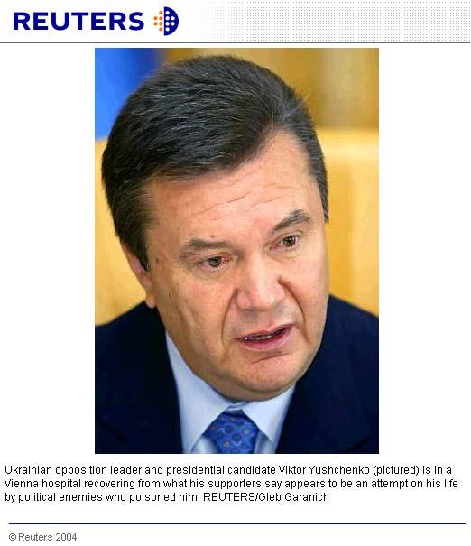 Ющенко и воздействие рицина