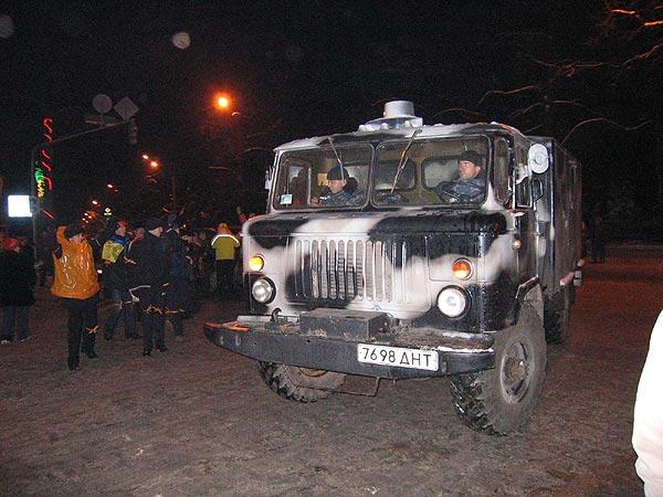 Революция в Киеве. День четвертый.