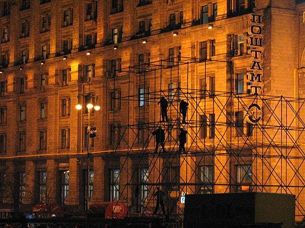 Инаугурация Ющенко. Киев. Один день до…