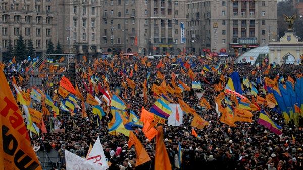 Инаугурация Ющенко. Киев. Майдан Незалежности