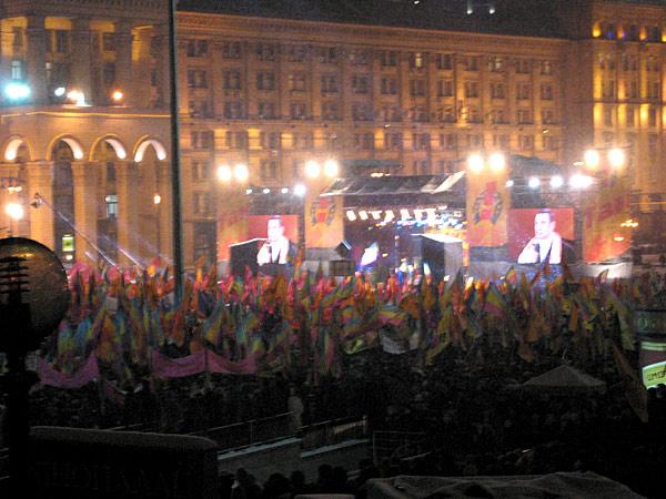 Годовщина Оранжевой Революции. День Свободы.