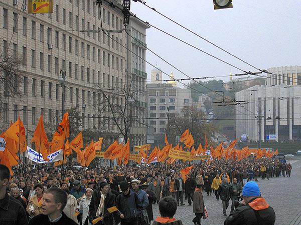 Сила Народа. 23 Октября 2004 г.