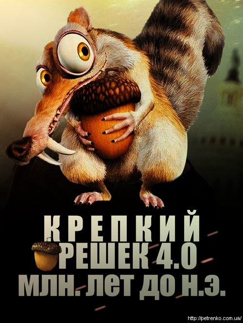 Die Hard Poster - Постер Крепкий Орешек
