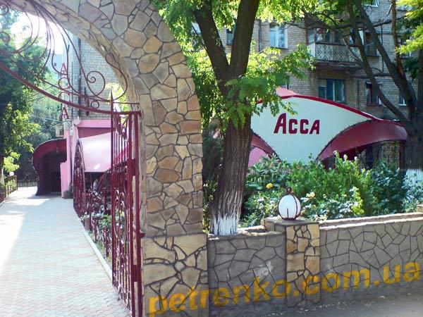 Офис для экзамена ACCA